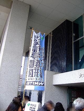 鶴瓶噺01