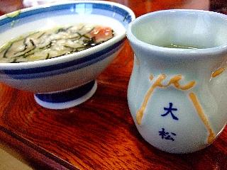 24iお茶漬02