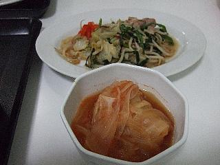 02夕食02