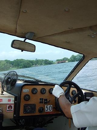 大沼観光ボート02