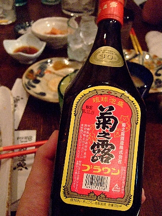 町田で飲み会04