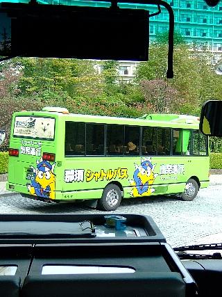 巡回バス01