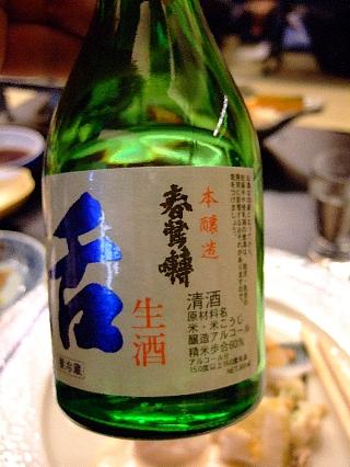 美健膳11(酒)01