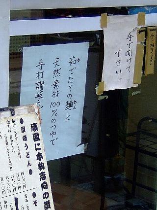 ちょっと亭02