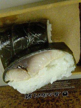 駅弁鯖寿司04