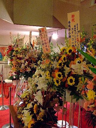 大銀座千秋楽03