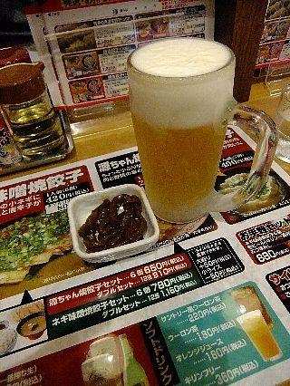 宇都宮餃子03c