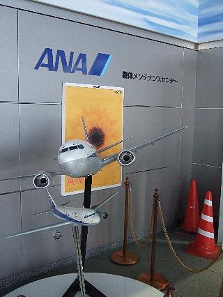 ANA機体整備工場見学02