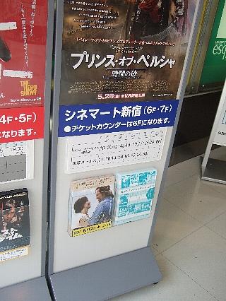 書道ガールズ01