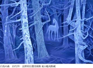 ph_10「白馬の森」