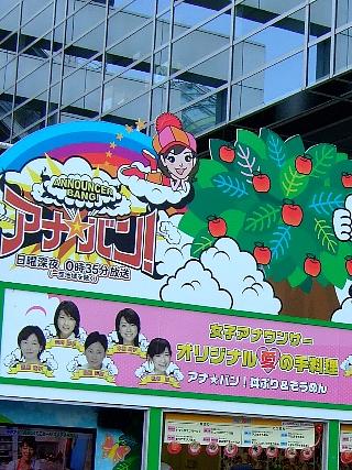 アナバン料理02