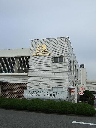 森永外観01