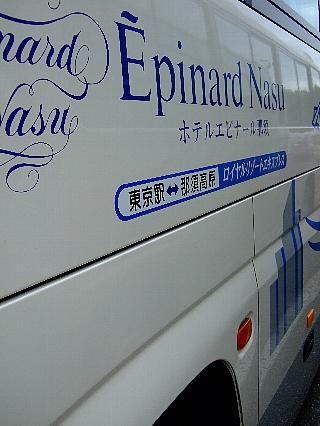 直行バス02