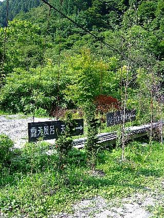 ホテル焼岳04c