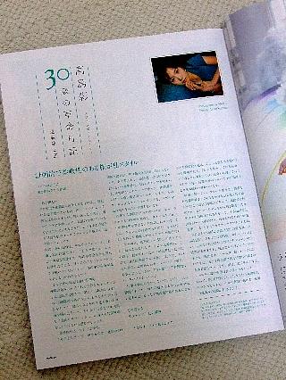 2009_0424ジンジャー02