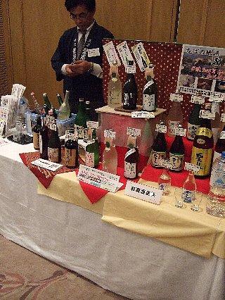 千葉酒販イベント04b「聖泉」和蔵酒造