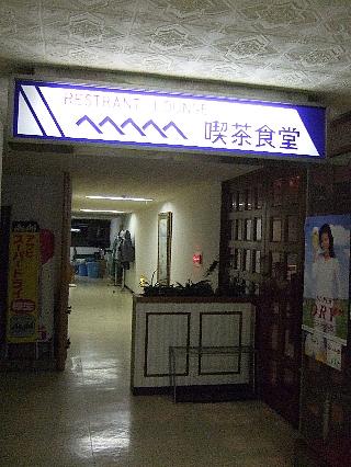 カラオケ02