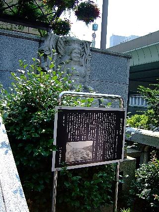 日本橋07
