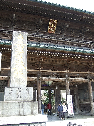 中山寺01