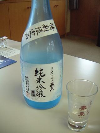 27純米吟醸生酒