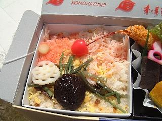 03ちらし寿司