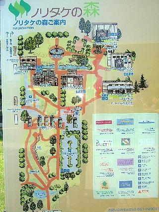 ノリタケの森03