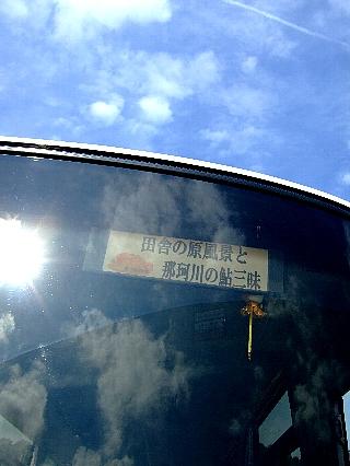 ネイチャーツアー00