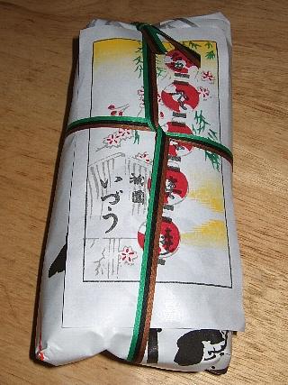 いずう鯖寿司01