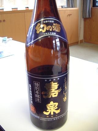 28特別本醸造