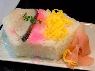 06押し寿司