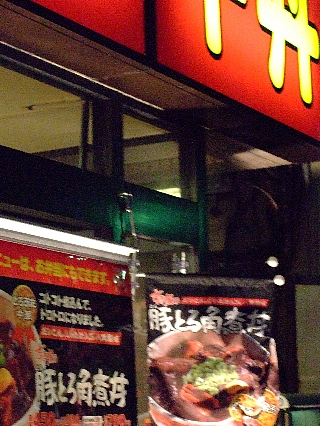 豚とろ角煮丼01