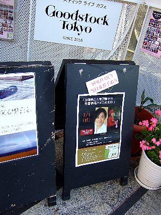 黄昏酒場01