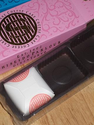 資生堂チーズケーキ04