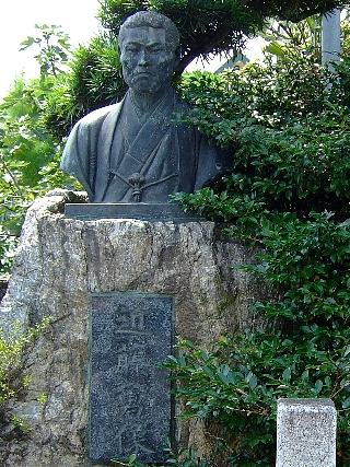 近藤勇墓所02