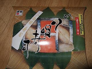 小唄寿司外観