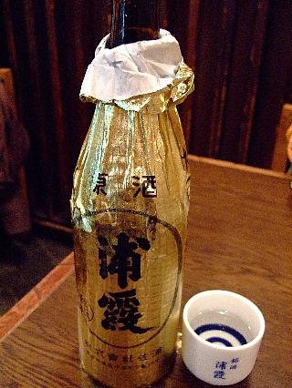樽一鯨尽くし00a(浦霞原酒)
