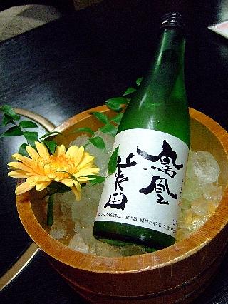 エピナール那須の和夕食03