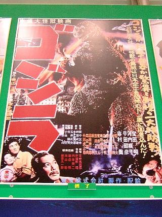 映画王07
