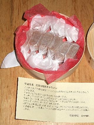 生キャラメル04