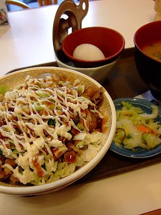 すき家お好み牛丼01
