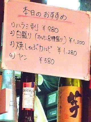 錦糸町焼肉ここから02