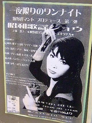 昭和歌謡01