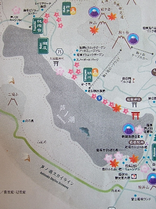 芦ノ湖地図