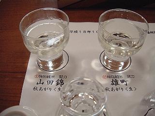 水色(山田錦と雄町)