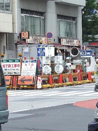 13号地下鉄工事現場見学01