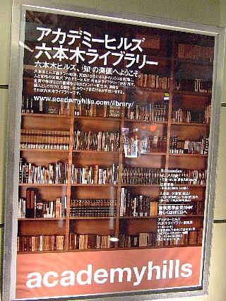 理研1stサイエンスセミナー01
