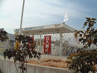 03.有明水素ステーション