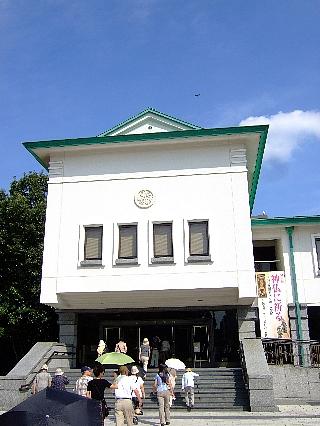徳川美術館02