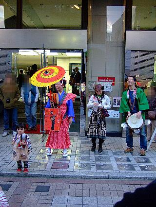 浅草トミ藤山11