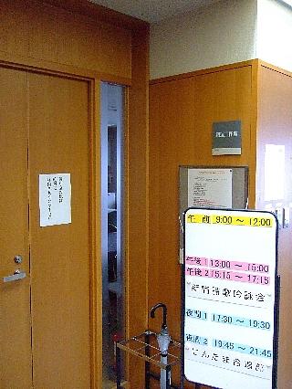 大久保地域センター06(調理工作室)